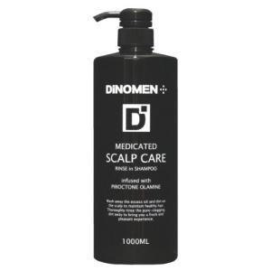ディノメン 薬用スカルプケア リンスインシャンプー 1000ml|flppr
