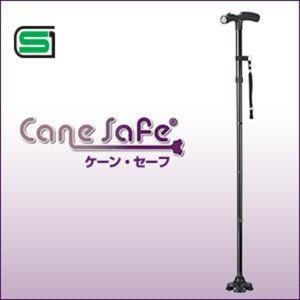 Cane Safe ケーンセーフ ロング|flppr