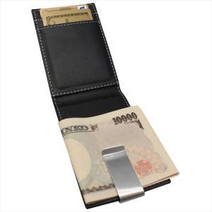 DXカードケース付マネークリップ BL-2579|flppr