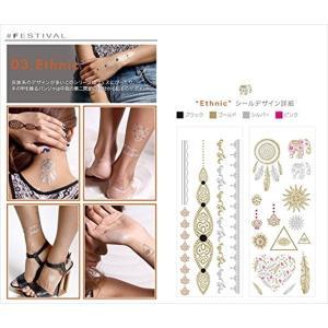 Lumilry tattoo ルミリータトゥー Ethnic|flppr