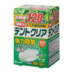 デントクリア入れ歯洗浄剤 兼用 緑茶パワー 120錠 K-7035 ×6個セット