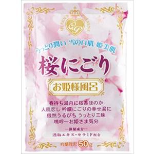 お姫様風呂 桜にごり 50g N-8179 ×12個セット