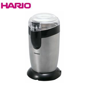 ◎HARIO(ハリオ)の電動コーヒーミル・カプセルEMC-3HSV  ●HARIO(ハリオ)の電動コ...
