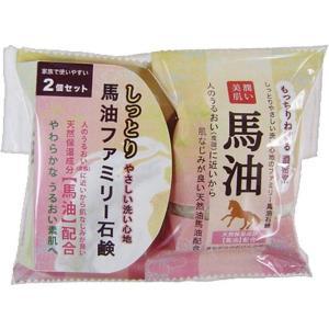 ペリカン石鹸 ファミリー馬油石鹸 80g×2個の関連商品3