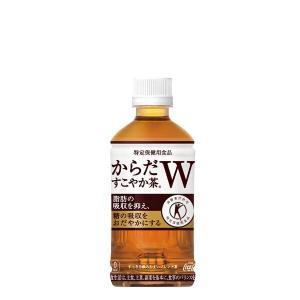 コカ・コーラ ボトラーズ ジャパンの、からだすこやか茶W 350ml PET ×24個セット 日本初...