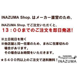 INAZUMA デジカメ,ポーチ用 ショルダー ストラップ 約77cm?140cm HS-1400S...