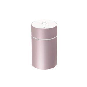生活の木 アロマディフューザー(ピンク)aromore mini(アロモアミニ) 08-801-7020|flvffymene