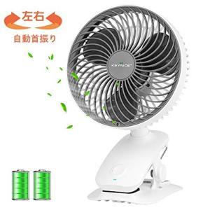 自動首振り&超静音 KEYNICE 扇風機 小型 充電式 卓上扇風機 usb扇風機 クリップ リズム風搭載 ミニ扇風機 超強風 大容量バッテ|flvffymene