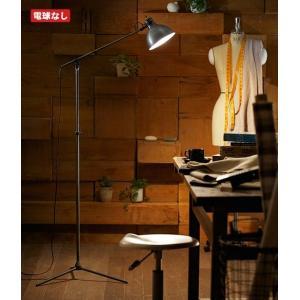 SOHO FLOOR LAMP VINTAGE METAL NOBULB (ソーホー フロアー ランプ ヴィンテージ メタル 電球無し) AW-0294ZVME 【送料無料】 【ポイント10倍】 【AWS】|flyers