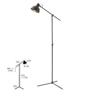 SOHO FLOOR LAMP VINTAGE METAL NOBULB (ソーホー フロアー ランプ ヴィンテージ メタル 電球無し) AW-0294ZVME 【送料無料】 【ポイント10倍】 【AWS】|flyers|02