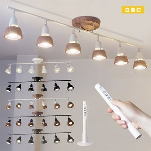 HARMONY 6 REMOTE CEILING LIGHT (ハーモニー 6 リモート シーリング ライト 白熱灯電球タイプ) AW-0360V 【送料無料】 【ポイント10倍】 【AWS】|flyers