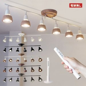 HARMONY 6 REMOTE CEILING LIGHT NOBULB (ハーモニー 6 リモート シーリング ライト 電球無し) AW-0360Z 【送料無料】 【ポイント10倍】 【AWS】|flyers