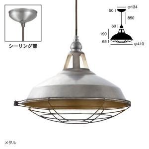 ■ JAIL PENDANT LIGHT L (ジェイル ペンダント ライト L) AW-0409 【送料無料】 【ポイント10倍】|flyers|04