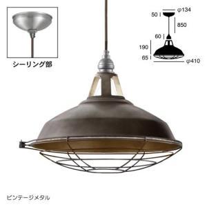 ■ JAIL PENDANT LIGHT L (ジェイル ペンダント ライト L) AW-0409 【送料無料】 【ポイント10倍】|flyers|05