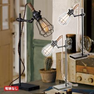 YARD DESK LIGHT NOBULB (ヤードデスク デスク ライト 電球無し) AW-0415Z 【送料無料】 【ポイント10倍】 【AWS】|flyers