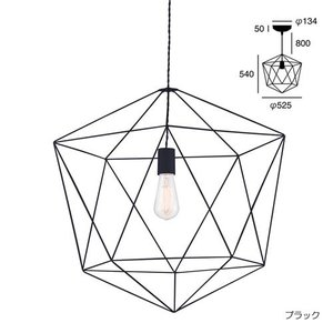AMBIENT FORM 1 PENDANT LIGHT (アンビエント フォーム 1 ペンダント ライト) AW-0470 【送料無料】 【ポイント10倍】 【AWS】|flyers|05