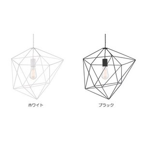 ■ AMBIENT FORM 2 PENDANT LIGHT (アンビエント フォーム 2 ペンダント ライト) AW-0471 【送料無料】 【ポイント10倍】|flyers|03