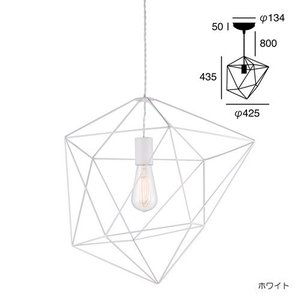 ■ AMBIENT FORM 2 PENDANT LIGHT (アンビエント フォーム 2 ペンダント ライト) AW-0471 【送料無料】 【ポイント10倍】|flyers|04