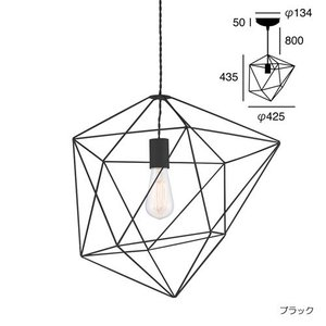 ■ AMBIENT FORM 2 PENDANT LIGHT (アンビエント フォーム 2 ペンダント ライト) AW-0471 【送料無料】 【ポイント10倍】|flyers|05