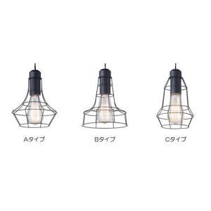POLYGONAL PENDANT LIGHT (ポリゴナル ペンダント ライト) AW-0472/3/4 【送料無料】 【ポイント5倍】|flyers|03