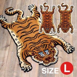 TIBETAN TIGER RUG LARGE (チベタン タイガー ラグ ラージ) 【送料無料】 【ポイント10倍】|flyers