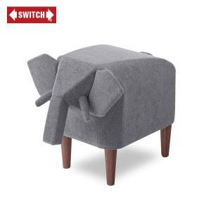 【SWITCH】 FRIEN'ZOO STOOL ELEPHANT (スウィッチ フレンズー スツール エレファント) 【送料無料】 【ポイント10倍】 flyers