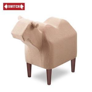 【SWITCH】 FRIEN'ZOO STOOL CAMEL (スウィッチ フレンズー スツール キャメル) 【送料無料】 【ポイント10倍】 flyers