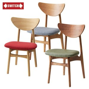 ■ 【SWITCH】 KARL DINING CHAIR TYPE2100 (スウィッチ カール ダイニング チェアー タイプ2100) 【送料無料】 【ポイント5倍】|flyers