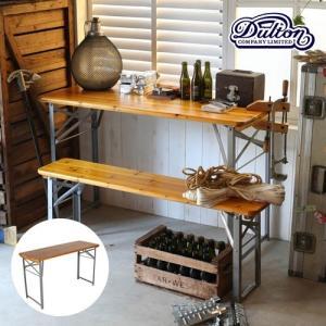 【ダルトン DULTON】 BEER TABLE 130 SILVER (ビア テーブル 130 シルバー) H745-942-13SV 【送料無料】 【ポイント10倍】|flyers