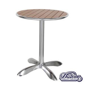【ダルトン DULTON】 ALUMINUM CAFE TABLE RND LBR (アルミニウム カフェテーブル ラウンド ライトブラウン) H845-1019LBR 【送料無料】 【ポイント10倍】|flyers
