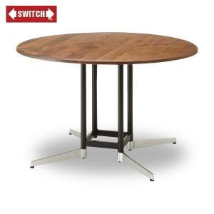 【SWITCH】 KARL 120 ROUND TABLE (カール 120 ラウンド テーブル) 【送料無料】 【ポイント10倍】|flyers