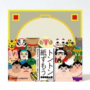 コクヨ トントン紙ずもう KOKUYO (COCHAE)|flyers