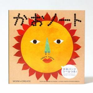 コクヨ かおノート KOKUYO (tupera tupera)|flyers