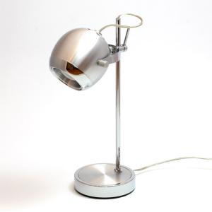 HAPPY DESK LAMP (ハッピーデスクランプ)|flyers