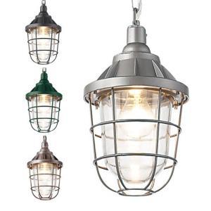 ■ MAZERAN PENDANT LAMP (マゼラン ペンダント ランプ) AW-0327 【送料無料】 【ポイント10倍】|flyers