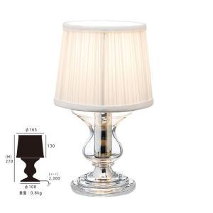 VICTORIA GLASS STAND WHITE (ビクトリア ガラス スタンド ホワイト) AW-0203 【送料無料】 【ポイント5倍】|flyers