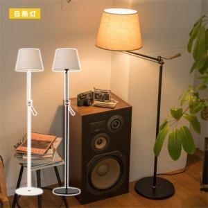 MORCLES FLOOR LIGHT (モルクレス フロアー ライト 白熱灯電球タイプ) LT-1429 【送料無料】 【ポイント10倍】 【IF】|flyers