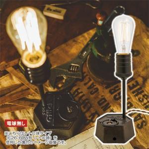 BORKWALDE TABLE LIGHT NOBULB (ボルクヴァルデ テーブル ライト 電球無し) LT-1599 【送料無料】 【ポイント5倍】 【IF】|flyers