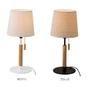 ■ SILVA TABLE LIGHT (シルワ テーブル ライト) LT-2700/1/2 【ポイント5倍】 flyers 03
