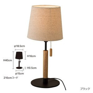 ■ SILVA TABLE LIGHT (シルワ テーブル ライト) LT-2700/1/2 【ポイント5倍】 flyers 05