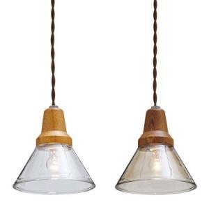 BERKA PENDANT LIGHT (ベルカ ペンダント ライト 白熱灯電球タイプ) LT-9532 【送料無料】 【ポイント5倍】 【IF】|flyers
