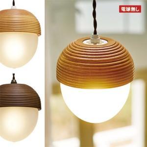 ■ LOMMEL PENDANT LIGHT NOBULB (ロンメル ペンダント ライト 電球無し) LT-9789 【送料無料】 【ポイント10倍】|flyers