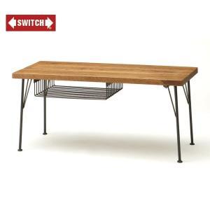 【SWITCH】 ROUGH CARGO TABLE (ラフ カーゴ テーブル) 【送料無料】 【ポイント10倍】|flyers