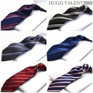 ブランド ネクタイ シルク 選べるb21-set【B21】【HUGO VALENTINO】【Necktie】【代引き不可】 flyingbluenet