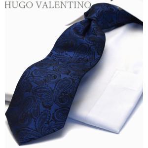 【ネクタイ】 【HUGO VALENTINO】超ロング C-...