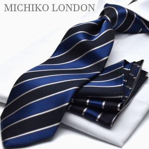 超ロングチーフ付ネクタイ  大きいサイズ 長いネクタイ LL/3L  MICHIKO LONDON ...
