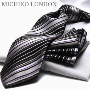【超ロングネクタイ】【大きいサイズ】【長いネクタイ】【LL】【3L】【MICHIKO LONDON】 flyingbluenet