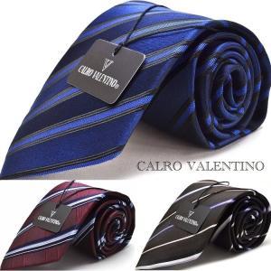ネクタイ ブランド シルク メンズ CALRO VALENT...