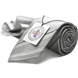 【礼装ネクタイ (チーフ付)】MICHIKO LONDON グレー フォーマル ストライプ 結婚式 披露宴パーティブランド シルク silk ネクタイ 【CPN-161】【日本製】|flyingbluenet|03