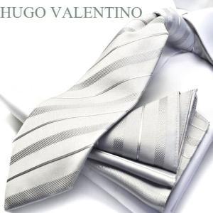 フォーマル/ポケットチーフ&ネクタイ【HUGO VALENTINO】慶事用/礼装結婚式/披露宴/ギフト/プレゼント cpn-56|flyingbluenet